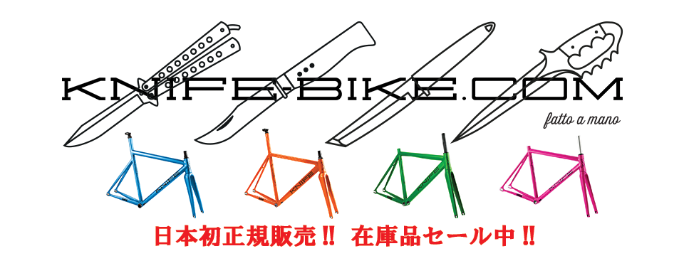 KNIFE BIKE �ʥ��� �Х��� ���ܽ���������!! ³�������١��в���!!